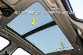 宝马X32018款天窗缩略图
