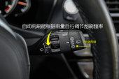 宝马X32018款方向盘缩略图