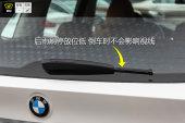 宝马X32018款雨刮器缩略图