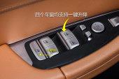 宝马X32018款车窗玻璃缩略图