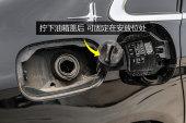 奔驰E级2018款油箱盖缩略图