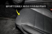 奔驰E级2018款前排座椅缩略图
