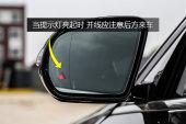 奔驰E级2018款后视镜缩略图