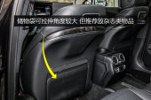 奔驰E级2018款后排储物空间缩略图