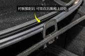 奔驰E级2018款衬板缩略图