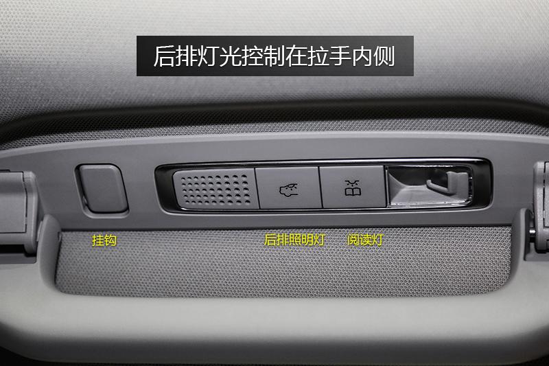 奔驰E级 改款 E 320 L 运动型 4MATIC