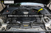 奔驰E级2018款玻璃水加注缩略图
