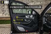 奔驰E级2018款车门缩略图