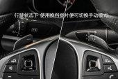 奔驰E级2018款方向盘缩略图