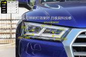 奥迪Q5L2018款车灯缩略图