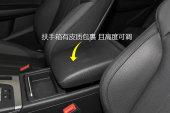 奥迪Q5L2018款前排座椅缩略图
