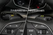 奥迪Q5L2018款方向盘缩略图