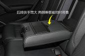 奥迪Q5L2018款后排座椅缩略图