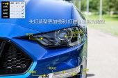 Mustang2018款车灯缩略图