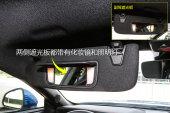 Mustang2018款遮阳板化妆镜缩略图
