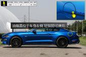 Mustang2018款油箱盖缩略图