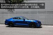 Mustang2018款整体外观缩略图