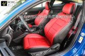 Mustang2018款前排座椅缩略图