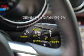 Mustang2018款方向盘缩略图