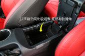 Mustang2018款前排储物空间缩略图