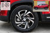 宝骏5102018款轮胎/轮毂缩略图