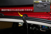 宝骏5102018款衬板缩略图