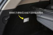 宝骏5102018款照明缩略图