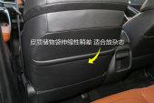 宝骏5102018款后排储物空间缩略图