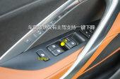 宝骏5102018款车窗玻璃缩略图