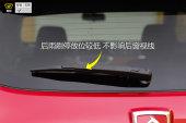 宝骏5102018款雨刮器缩略图