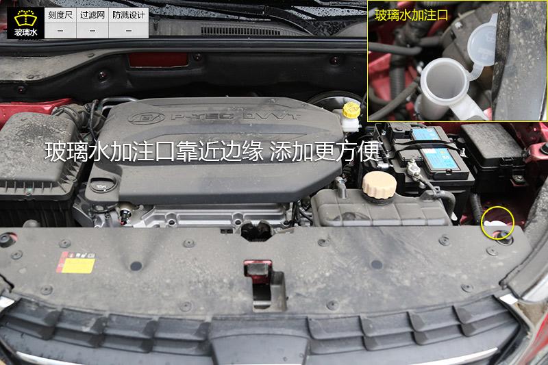 宝骏510 1.5L 自动周年特别版