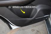 荣威RX82018款后排储物空间缩略图