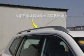 荣威RX82018款行李架缩略图