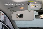 荣威RX82018款遮阳板化妆镜缩略图