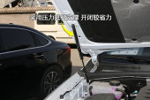 荣威RX82018款支撑方式缩略图