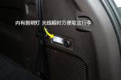 荣威RX82018款照明缩略图