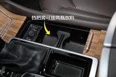 荣威RX82018款前排储物空间缩略图