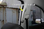 荣威RX82018款后排座椅缩略图
