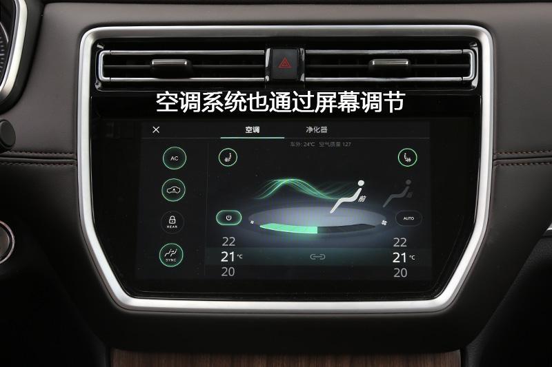 荣威RX8 30T 智联网两驱至尊版