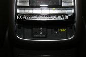 荣威RX82018款其他缩略图