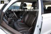 荣威RX82018款前排座椅缩略图