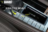 荣威RX82018款手刹缩略图