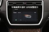 荣威RX82018款中控区缩略图