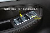 荣威RX82018款车窗玻璃缩略图