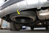 荣威RX82018款备胎缩略图