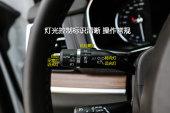 荣威RX82018款方向盘缩略图
