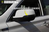 荣威RX82018款后视镜缩略图