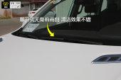 荣威RX82018款雨刮器缩略图