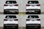 荣威RX82018款车灯缩略图