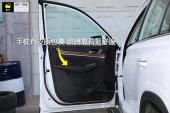 荣威RX82018款车门缩略图